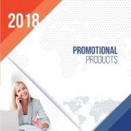2018 Promotional Products