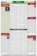 31 जन  - Page 2