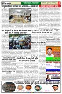 31 जन  - Page 3
