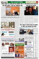 31 जन  - Page 4