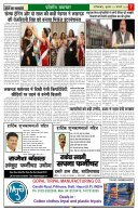 31 जन  - Page 7
