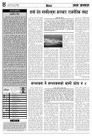 merged (18) - Page 4