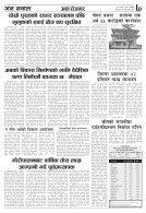 merged (18) - Page 7