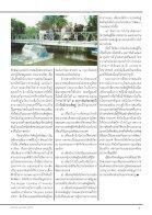 ก.พ.61 - Page 7