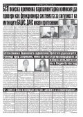"""Вестник """"Струма"""", брой 33, 8 февруари 2018 г., четвъртък - Page 7"""