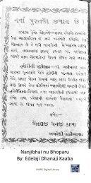 Book 58 from Nanjibhai nu Bhoparu