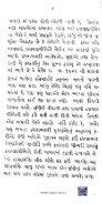 Book 53 from 23-1 Nanjibhai nu Bhoparu - Page 4