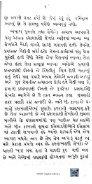 Book 58 from Nanjibhai nu Bhoparu - Page 5