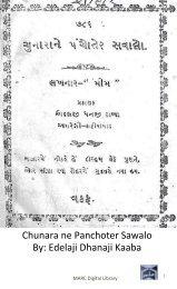 Book 54 Chunara ne Panchoter Sawalo