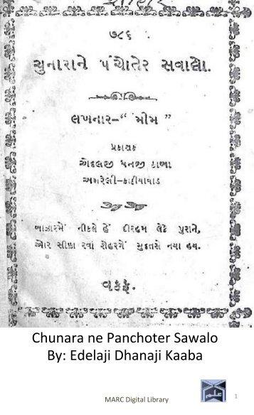 Book 4 Chunara ne Panchoter Sawalo