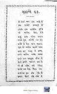 Book 54 Chunara ne Panchoter Sawalo - Page 2