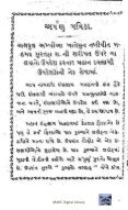 Book 4 Chunara ne Panchoter Sawalo - Page 4