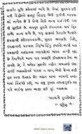 Book 54 Chunara ne Panchoter Sawalo - Page 5