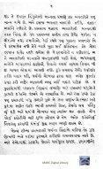 Book 4 Chunara ne Panchoter Sawalo - Page 7