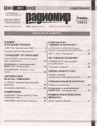 Radiomir_2013_1 - Page 3