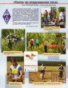 radio_10_2012 - Page 2