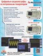 radio_10_2012 - Page 3