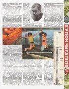 radio_10_2012 - Page 7
