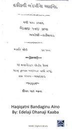 Book 63 Haqiqatni Bandaginu Aino
