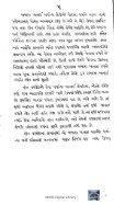 Book 41 Haqiqatni Bandaginu Aino - Page 4
