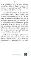 Book 41 Haqiqatni Bandaginu Aino - Page 5