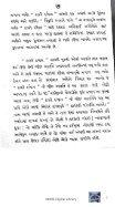 Book 59 Haqiqatni Bandaginu Aino - Page 6