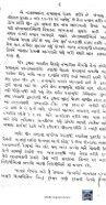 Book 79 IIthna Asheri Sachchaino Danko ane Trathna Juth nu Pokal uncompressed - Page 4