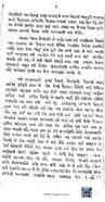 Book 21 IIthna Asheri Sachchaino Danko ane Trathna Juth nu Pokal uncompressed - Page 6