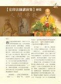 CYBA_Magazine_18 - Page 7