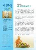 CYBA_Magazine_17 - Page 2