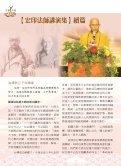 CYBA_Magazine_17 - Page 4