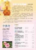 CYBA_Magazine_15 - Page 2