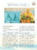 CYBA_Magazine_15 - Page 3