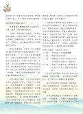 CYBA_Magazine_15 - Page 4