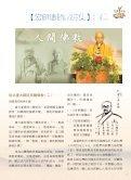 CYBA_Magazine_14 - Page 3