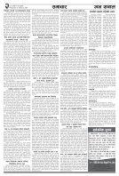 merged (20) - Page 2