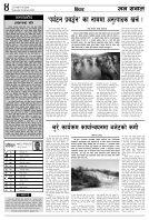 merged (20) - Page 4
