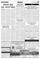 merged (20) - Page 5