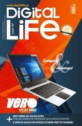 Digital Life - Τεύχος 101