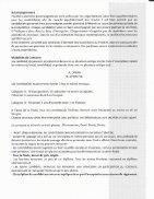 Anexe Concurs de Canto - Page 3