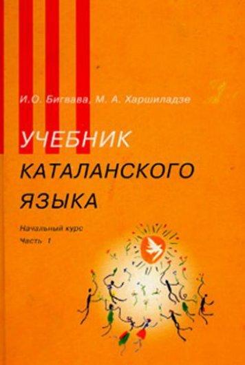 katalana_p1_50