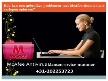 Hoe_kan_een_gebruiker_problemen_met_McAfee-abonnem