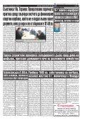 "Вестник ""Струма"" брой 38  - Page 5"