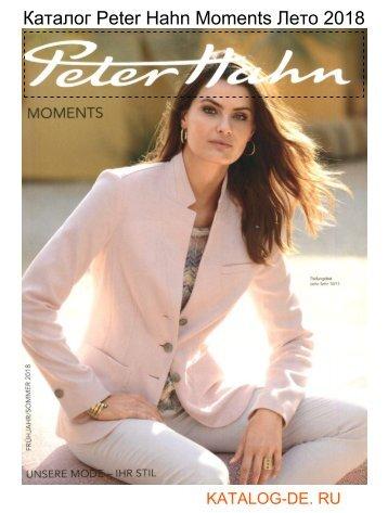 peter hahn одежда 2018.Заказывай на www.katalog-de.ru или по тел. +74955404248.