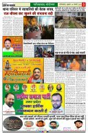 14 feb - Page 3