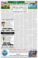 16 feb - Page 7