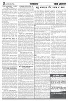 merged (23) - Page 2