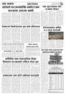 merged (23) - Page 6