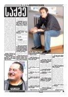 qronika+220 - Page 3