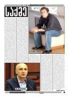 qronika+220 - Page 5